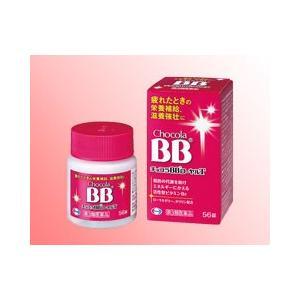 チョコラBBローヤルT 56錠(第3類医薬品)|champion-drug