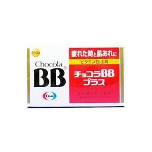 チョコラBBプラス 250錠 (第3類医薬品)|champion-drug