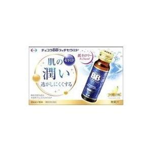 チョコラBB リッチセラミド 50mlx30本入【機能性表示食品】