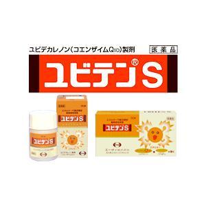 ユビテンS 90錠(第3類医薬品)|champion-drug