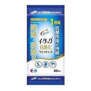 イータック抗菌化ウエットシート 60枚 (Etak)(新型コロナ対策)|champion-drug