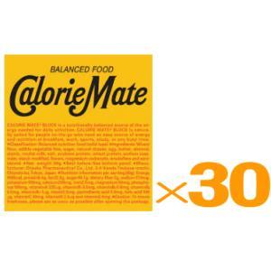 大塚製薬 カロリーメイト チーズ味 4本入x30個組