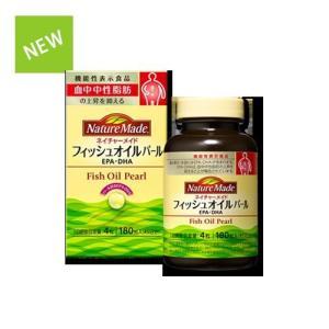 (大塚製薬) ネイチャーメイド フィッシュオイルパール 180粒(機能性表示食品)|champion-drug