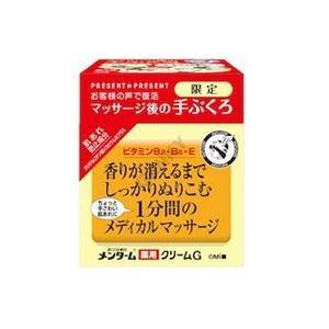 メディカルクリームG 145g(保湿手袋付)|champion-drug