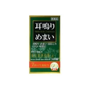 奥田脳神経薬M 340錠(第(2)類医薬品)|champion-drug