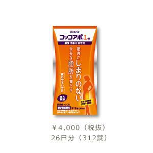 クラシエ薬品 コッコアポL錠 312錠(第2類医薬品)|champion-drug