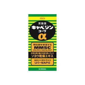 新キャベジンコーワα 300錠(第2類医薬品)|champion-drug