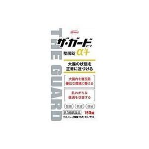 【第3類医薬品】ザ・ガードコーワ整腸錠α3+ 150錠|champion-drug
