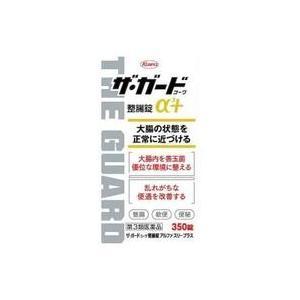 【第3類医薬品】ザ・ガードコーワ整腸錠α3+ 350錠|champion-drug