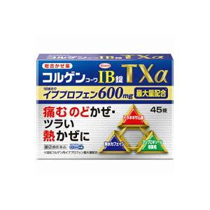 【ゆうパケット 送料無料】コルゲンコーワ IB錠 TXα 45錠【第(2)類医薬品】|champion-drug