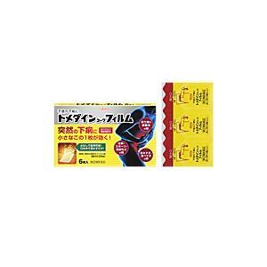 (メール便送料無料)トメダインコーワフィルム 6枚入(第2類医薬品)(興和新薬)|champion-drug