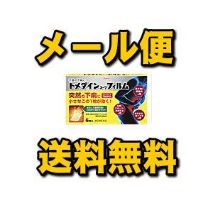 トメダインコーワフィルム 6枚入(第2類医薬品)(興和新薬)|champion-drug