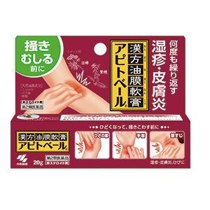 (メール便送料100円)小林製薬 アピトベール 20g(第2類医薬品)(アトピー性湿疹)(皮膚炎)|champion-drug