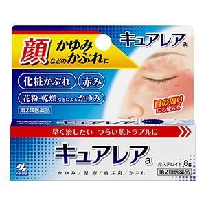 (メール便送料100円)キュアレア 8g(第2類医薬品) champion-drug