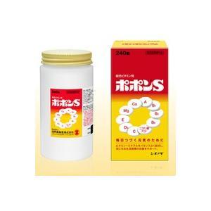 シオノギ製薬 ポポンS 240錠|champion-drug