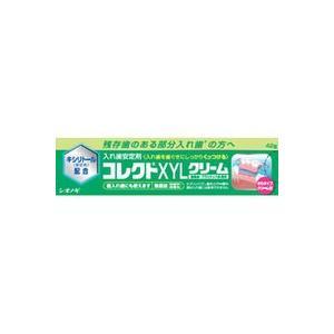 シオノギ製薬 コレクトXYLクリーム  42g(義歯用品)(無添加)(入れ歯用品)|champion-drug
