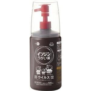 イソジンうがい薬 500ml (第3類医薬品)(大容量タイプ...