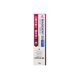 マスデント20 50g(医薬部外品)|champion-drug