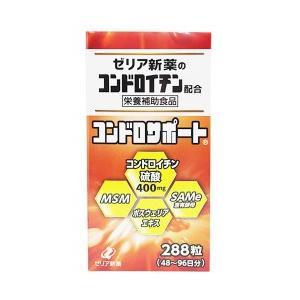 ゼリア新薬 コンドロサポート 288粒|champion-drug