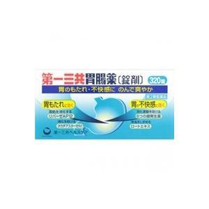 第一三共胃腸薬 320錠(第2類医薬品)|champion-drug