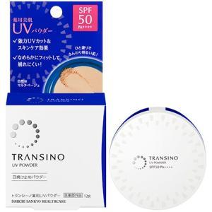 トランシーノ 薬用薬用UVパウダー 12g【美白化粧品】|champion-drug