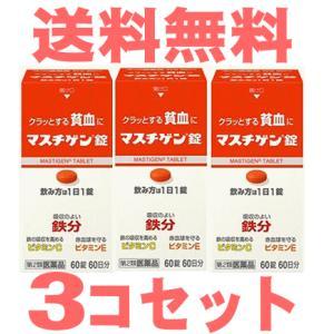(第2類医薬品)マスチゲン錠 60錠x3個セット(180日分)(クリックポスト)|champion-drug
