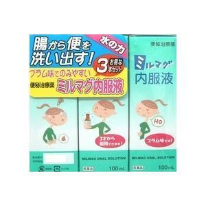 ミルマグ内服液3個パック(第3類医薬品)|champion-drug