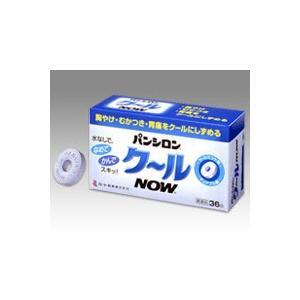 パンシロン クールNOW (36錠)(第2類医薬品)|champion-drug