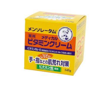 (ロート製薬)メンソレータム ビタミンクリーム 145g|champion-drug