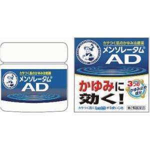 メンソレータムAD145g(第3類医薬品)|champion-drug