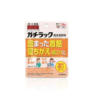 【第2類医薬品】ロート製薬 ガチラック 36錠|champion-drug