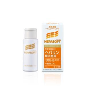 ロート製薬 ヘパソフト 薬用顔ローション 50g(医薬部外品)(乾燥肌)|champion-drug