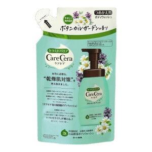 【ロート製薬】ケアセラ 泡の高保湿ボディウォッシュ ボタニカルガーデンの香り つめかえ350ml|champion-drug