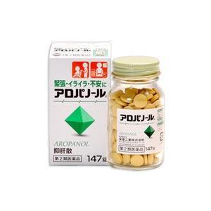 アロパノール 147錠(第2類医薬品)(緊張・イライラ・不安)|champion-drug