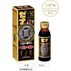 大正製薬 ゼナ F0-ファースト 50ml(指定医薬部外品)|champion-drug