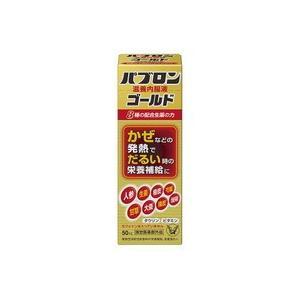 パブロン滋養内服液ゴールド 50ml|champion-drug