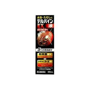 【第(2)類医薬品】テルバインEX 液 30ml|champion-drug