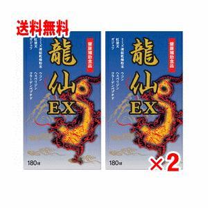 龍仙EX 180カプセル×2個セット|champion-drug