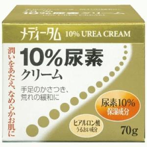 メディータム尿素10%クリーム70g (指定医薬部外品)|champion-drug