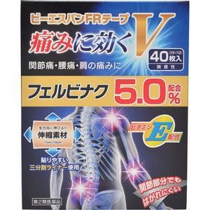 ビーエスバンFRテープV 40枚(第2類医薬品)|champion-drug