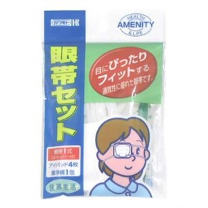 眼帯セット 眼帯1式(ストッパー付) アイパッド4枚 洗浄綿1包|champion-drug