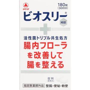 タケダ ビオスリー Hi錠 180錠【整腸剤】【酪酸菌】|champion-drug