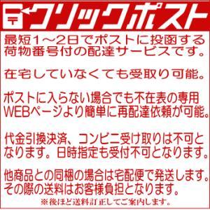 ラサーナ 海藻海泥シャンプー詰替(380ml)&トリートメント詰替(380g)セット(クリックポスト) champion-drug 02