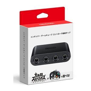 【新品】部品 ニンテンドー ゲームキューブ コントローラ接続タップ|champnet758