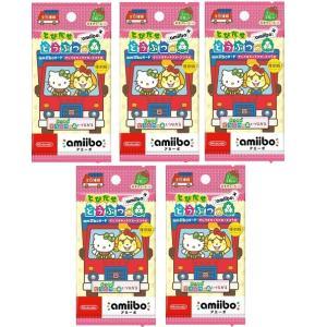 【新品】『とびだせ どうぶつの森 amiibo+』amiiboカード【サンリオキャラクターズコラボ】 5パックセット【メール便発送。送料\200。】|champnet758