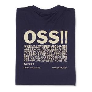 JKFan200号記念 OSS!!Tシャツ「先こそ全て」 紺【受注生産商品】|champonline