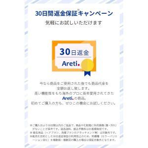Areti(アレティ) ストレート カール ヘアアイロン i628BK (ブラック)|chan-gaba
