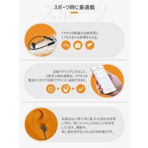 令和最新版 Bluetooth 5.0 IPX7完全防水Bluetooth イヤホン スポーツワイヤレスイヤホン 10時間連続再生 マグネッ|chan-gaba