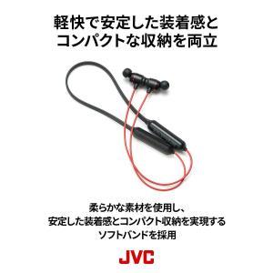 JVC HA-XC30BT-B Bluetoothイヤホン XXシリーズ/重低音/防水・防塵・耐衝撃/ネックバンド/15時間連続再生 ブラッ|chan-gaba
