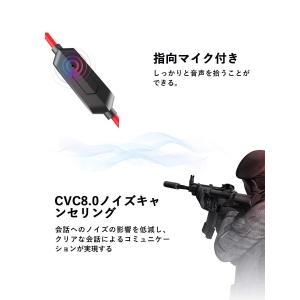 DACOM Bluetoothイヤホン ゲーム RGB LEDライト ステレオサウンド 13時間連続使用 低遅延 APTX対応 blueto|chan-gaba